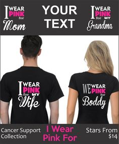 I Wear Pink Ribbon Breast Cancer Awareness by AlyaDesignStudio