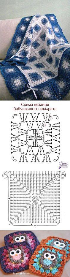 Вязание-крючок-Рисунки и схемы >Квадрат.