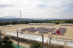 IMG_1763 High School Rules, Japanese High School, Kimono Japan, Middle School Rules