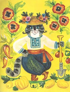 Ukrainian folk tales, songs and nursery rhymes Illustrations by Tamara Zebrova
