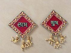 Acrylic Shubha labha Diwali Diya, Diwali Craft, Cd Crafts, Newspaper Crafts, Diy Bottle, Bottle Crafts, Wedding Gift Wrapping, Wedding Gifts, Diwali Decoration Items