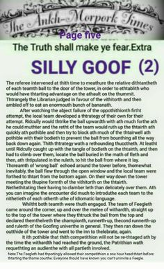The Ankh-Morpork Times. The Truth shall make ye fear. Extra SILLY GOOF (2). page five. by David Green.