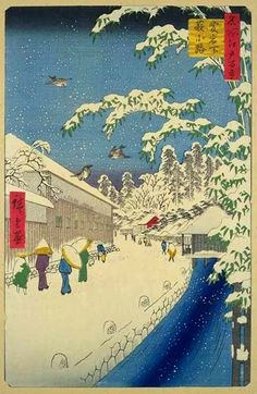 Yabukoji Below Atago - Hiroshige