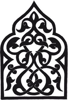 Ornament with arabesque, straight base. Stencils, Stencil Art, Stencil Designs, Islamic Art Pattern, Arabic Pattern, Pattern Art, Motif Arabesque, Glue Art, Baroque Art