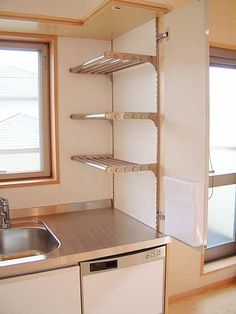 How to use dead space in a small kitchen. Kitchen Rack, Smart Kitchen, Kitchen Shelves, Kitchen Storage, Kitchen Pantries, Pantry Cabinets, Modern Kitchen Cabinets, Kitchen Furniture, Kitchen Interior
