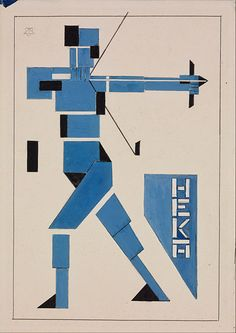 Theo van Doesburg - Archer, 1919. Theo van Doesburg was a Dutch artist, who practised painting, writing, poetry and architecture. He is best known as the founder and leader of De Stijl.