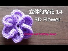 How to Crochet Leaf Motif 2 【Crocheting】 crochet diagram / subtitle commentary - YouTube