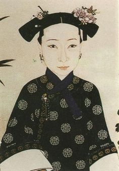 Empress Dowager Cixi 慈禧太后 when she was a consort.