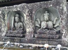 観自在寺(かんじざいじ)は、愛媛県南宇和郡愛南町にある真言宗大覚寺派の寺院。