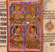 Page from a Kalpasutra manuscript showing women of the royal household celebrating the sixth night after the birth of Mahavira.         Western India  Late 15th - early 16th century  Opaque watercolour on paper  Museum no. IS.46:39-1959