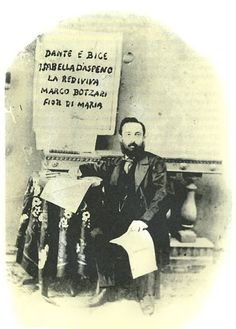 mini.press: Ιστορία-1829 Γεννιέται ο Παύλος Καρρέρ, Έλληνας συνθέτης της Επτανησιακής Σχολής. 1930 Ιδρύεται η Πυροσβεστική υπηρεσία από την κυβέρνηση του Βενιζέλου. 1942 Αποστολή 1.500 Εβραίων στους θαλάμους αερίων του Άουσβιτς.