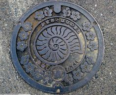 Japanese man hole covers