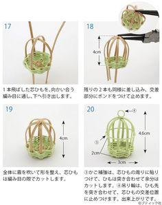 クラフトバンドで手作りミニチュア!鳥かご&スタンドの作り方 | ぬくもり Creative Crafts, Diy And Crafts, Weaving For Kids, 3d Quilling, Minis, Newspaper Crafts, Craft Bags, Crochet Flower Patterns, Basket Decoration