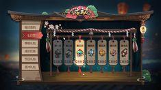 Gui Interface, I Love Games, Ui Design Inspiration, Game Ui, Mobile Game, Game Design, Pixel Art, Poker, Japan