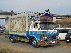 Trucks, Japanese, Decoration, Vehicles, Classic, Decor, Derby, Japanese Language, Truck