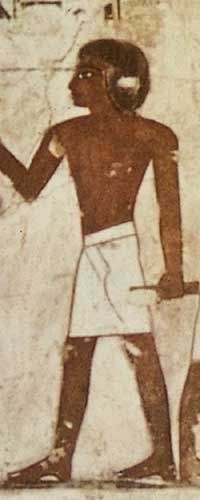 Egyptian male kilt