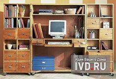 Раскладное рабочее место по принципу шкаф-книжка своими руками