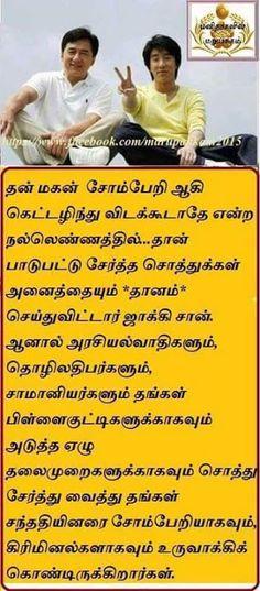 Ajai Sunilkar Joseph - Google+