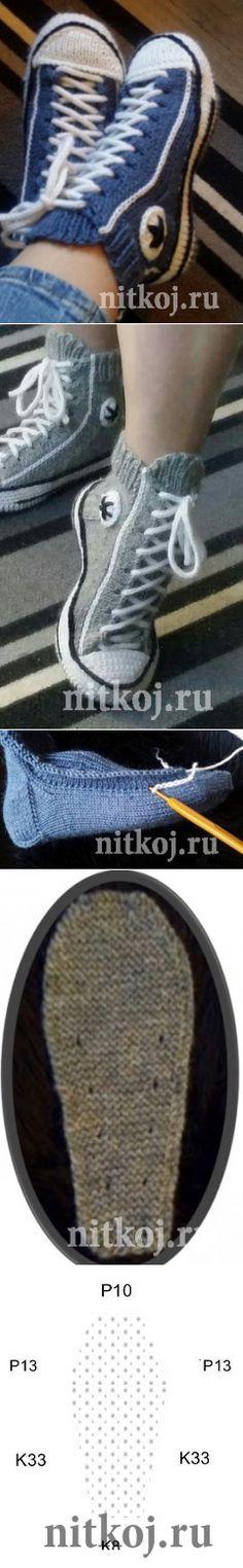 Как вязать кеды-тапочки спицами » Ниткой - вязаные вещи для вашего дома, вязание крючком, вязание спицами, схемы вязания