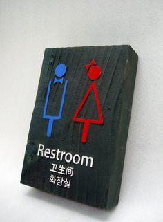 Wooden restroom sign, bathroom sign, home decor