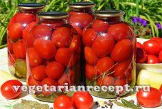 Рецепт очень вкусных консервированных помидоров с пошаговыми фото и видео.