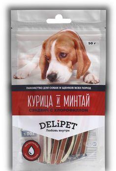 Лакомство для собак Делипет Сэндвич с хлорофиллом, уп. 50г