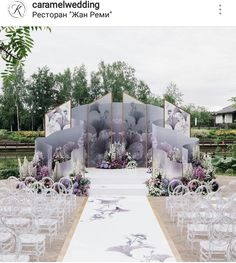 Wedding Inspiration, Post: Don't these lavender pink ceremony flowers remind you of pretty lupin fields in… Wedding Backdrop Design, Wedding Stage Design, Wedding Ceremony Backdrop, Outdoor Wedding Decorations, Wedding Arches, Outdoor Weddings, Wedding Ceremonies, Wedding Venues, Photowall Ideas
