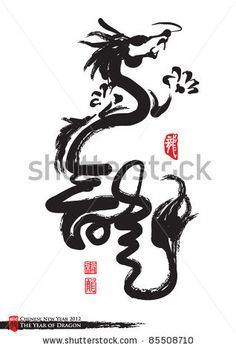 Chinese Calligraphy for the Year of Dragon