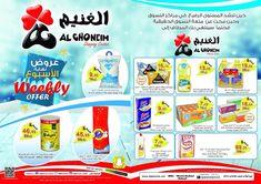 عروض الغنيم السعودية ليوم الخميس 4/1/2018 حتى السبت 6/1/2018 - https://www.3orod.today/saudi-arabia-offers/alghoneim-offers/alghoneim-offers-6-1-2018.html