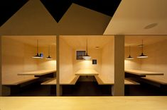 Built by STILE in Osaka, Japan with date Images by Hirokazu Matsuoka. This is a new branch of the local famous Ramen shop, Shyo Ryu Ken at Kyobashi, Osaka. Japanese Ramen Restaurant, Japanese Restaurant Interior, Restaurant Booth, Restaurant Design, Wabi Sabi, Ryu Ken, Bar Design Awards, Booth Seating, Japan Design