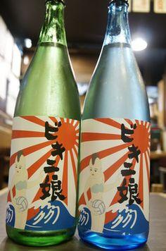 Japanese Sake Bottle|地酒