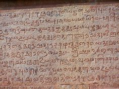Some of the best known Brahmi inscriptions are the rock cut edicts of Ashoka found in north central India which dates back to 250 – 232 BCE deciphered by ...