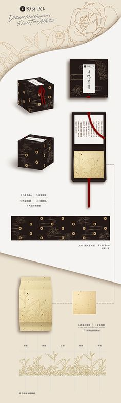Tea Packaging on Behance