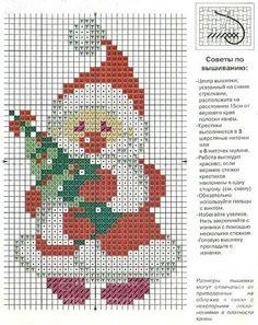Gallery.ru / Фото #102 - новый год рождество 2 - semynova