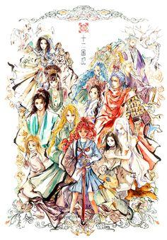 Fuck Yeah The Twelve Kingdoms! The Twelve Kingdoms, Handmade Wallpaper, Black Comics, Arte Popular, Magical Girl, Amazing Art, Watercolor Art, Manga Anime, Fantasy Art