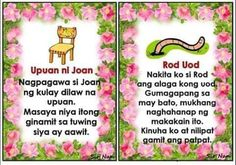 Make your own reading booklet with these Filipino Reading Passages / Tagalog Reading Passages for your remedial instruction or reading dri. Reading Comprehension For Kids, Reading Stories, Reading Intervention, Reading Passages, Kids Reading, Free Reading, Grade 1 Reading Worksheets, Kindergarten Reading Activities, Free Preschool
