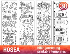 HOSEA - 4 Bible journaling printable templates, illustrated christian faith bookmarks, black and white bible verse prayer journal