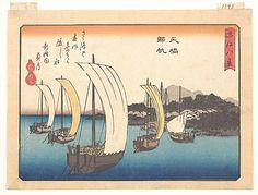 Fishing Boats Sailing Back to Yabase  Utagawa Hiroshige (Japanese, 1797–1858)