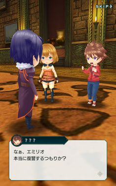 screenshot_2016-12-03-03-31-13 Game Ui, Pose Reference, User Interface, Fun Stuff, Blog, Poses, Fictional Characters, Fun Things, Figure Poses