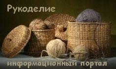 ПРОГРАММЫ для вязания