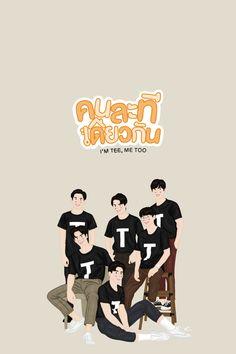 Wallpaper Doodle, Boys Wallpaper, Jokes Quotes, Memes, Thailand Wallpaper, Dramas, Thailand Flag, Theory Of Love, Thai Art
