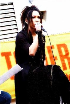 Aoi / the GazettE.