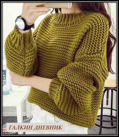 How to knit a fashionable women pullover- Как связать спицами модный женский пуловер how to knit a simple pullover knitting description of knitting - Knitwear Fashion, Knit Fashion, Sweater Fashion, Cropped Cardigan Sweater, Sweater And Shorts, Loose Shorts, Knit Vest Pattern, Asymmetrical Sweater, Angora