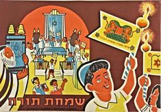 "VINTAGE ISRAELI POSTERS |   ""Simchat Torah"" by KKL-JNF the Jewish National Fund Jerusalem 1960 Jewish School, Simchat Torah, Schools Around The World, Jerusalem Israel, Vintage Posters, Childhood, Poster Vintage, Infancy, Childhood Memories"