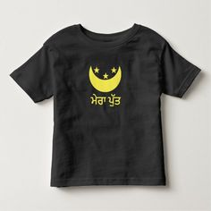 ZierNorShirt: Products on Zazzle Foreign Words, Yellow Moon, Word Sentences, Toddler Outfits, Tshirt Colors, Simple Designs, Sons, Shop Now, Fitness Models