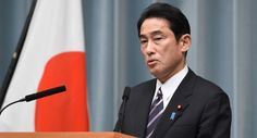 Japanese Foreign Ministry Confirms Kishida's Planned Visit to Russia