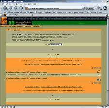 ENTRI es una base de datos que contiene tratados internacionales y otros recursos sobre medio ambiente. Base
