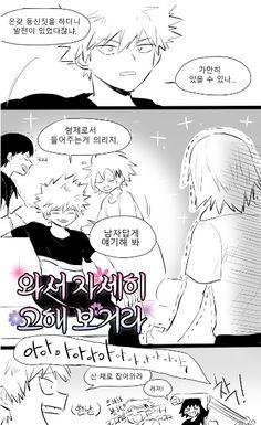 Boku No Hero Academia, Manga, Reading, Movie Posters, Cute Anime Couples, Black Cat Art, Gatos, Film Poster, Popcorn Posters