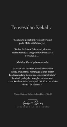 Hadith Quotes, Muslim Quotes, Quran Quotes, Allah Quotes, Islamic Quotes Wallpaper, Islamic Love Quotes, Islamic Inspirational Quotes, Story Quotes, Self Quotes