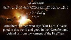 دعاء الأنبياء و المؤمنين في القرآن بصوت ماهر المعيقلي 1